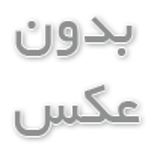 ابزار ساخت کد بنر یا لوگو برای سایت یا وبلاگ
